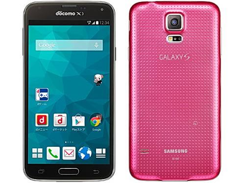 galaxy s5 smartphone flaggschiff von samsung auch in pink news. Black Bedroom Furniture Sets. Home Design Ideas