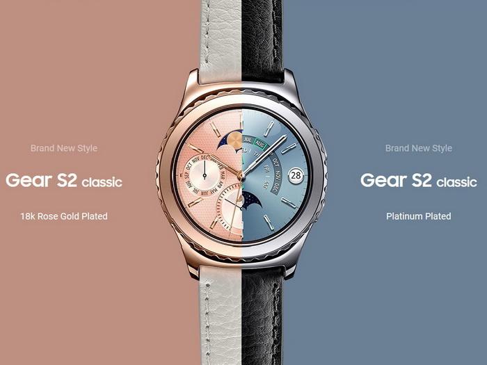 samsung gear s2 classic smartwatches in platinum und rose. Black Bedroom Furniture Sets. Home Design Ideas