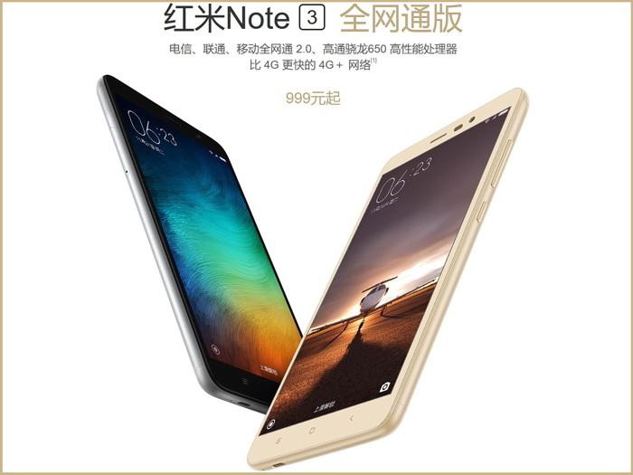 Xiaomi Redmi Note 3 Pro Preisknaller Ab 140 Euro