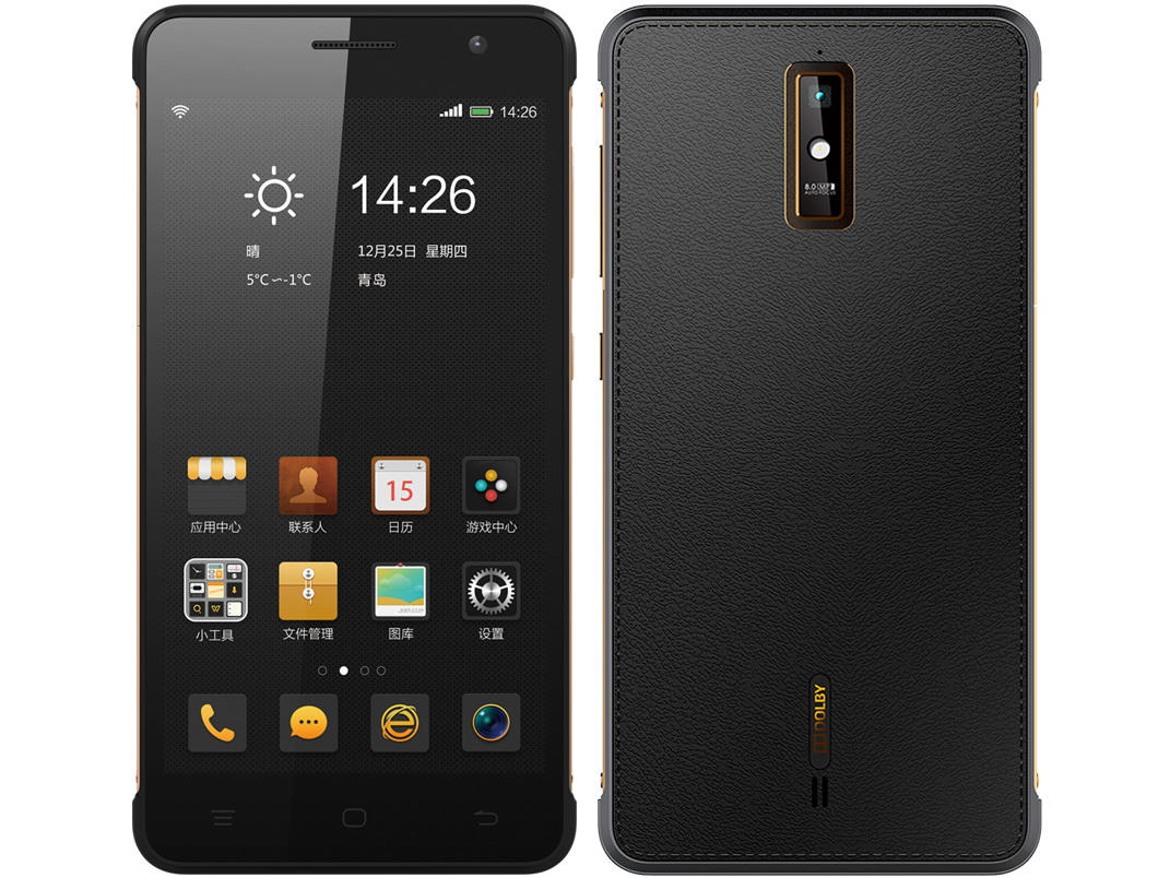 hisense g610m robustes 5 zoll smartphone news. Black Bedroom Furniture Sets. Home Design Ideas
