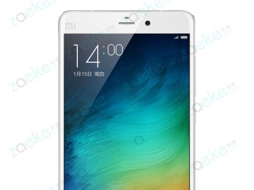 Xiaomi Mi 5: Neue Bilder und Specs aufgetaucht ...