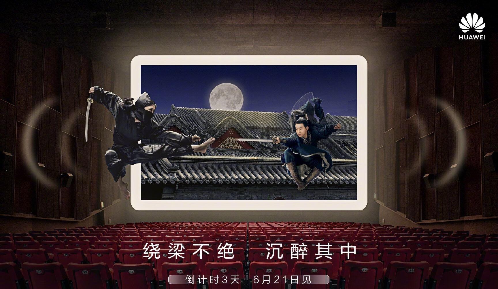Huawei-MediaPad-M6-Offizieller-Launch-am-21-Juni-in-China