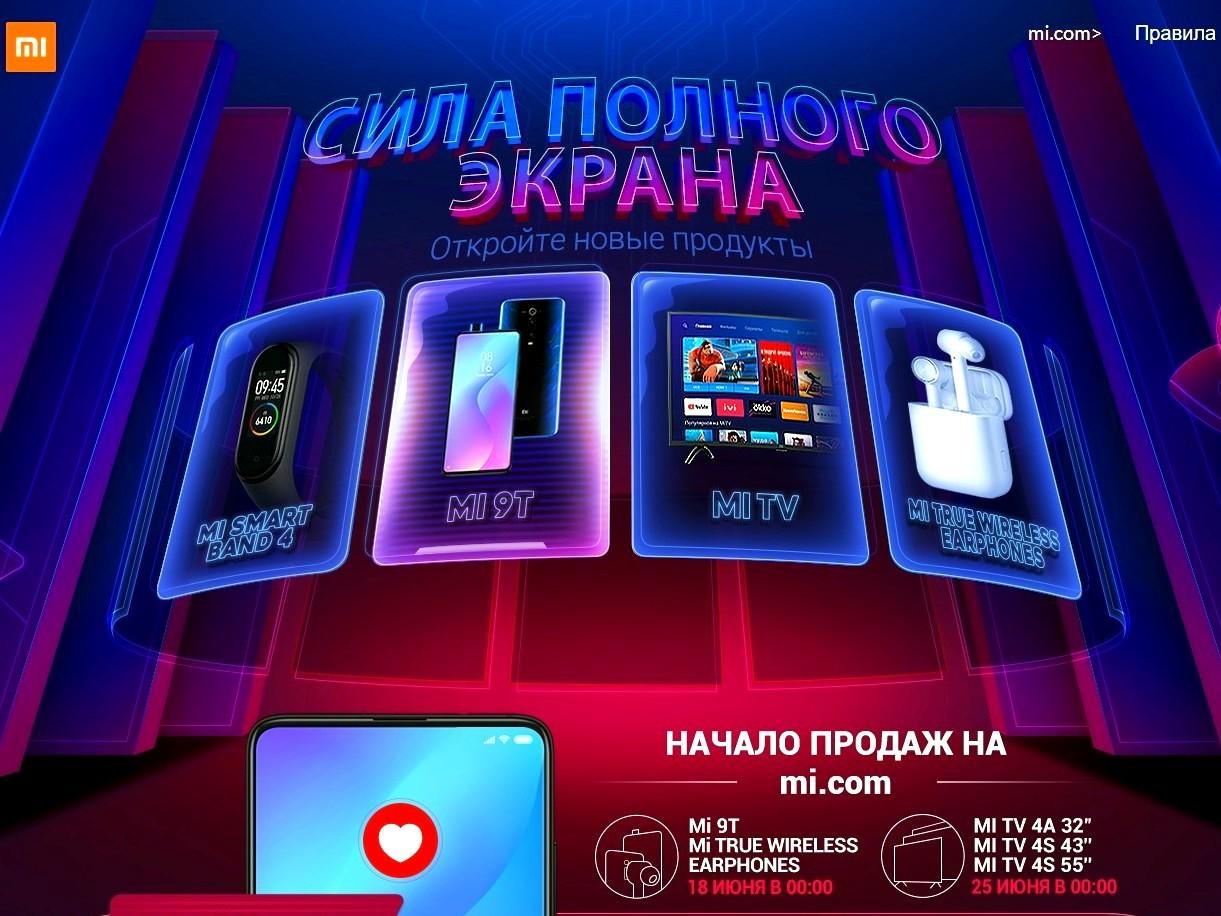Xiaomi-Mi-Smart-Band-4-Mi-9T-und-Mi-TV-in-Russland-erh-ltlich