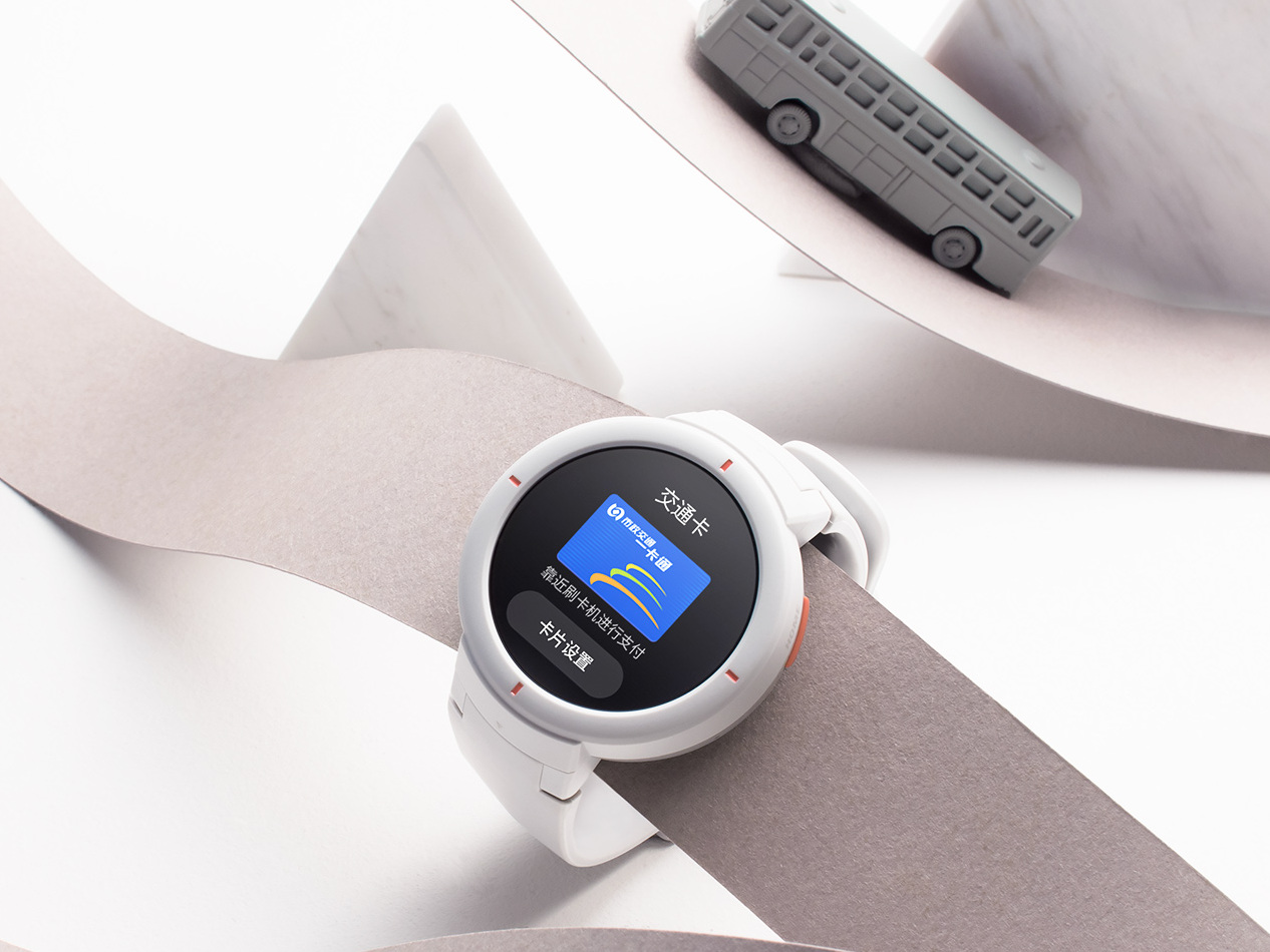 huami amazfit verge smartwatch mit gps nfc und. Black Bedroom Furniture Sets. Home Design Ideas