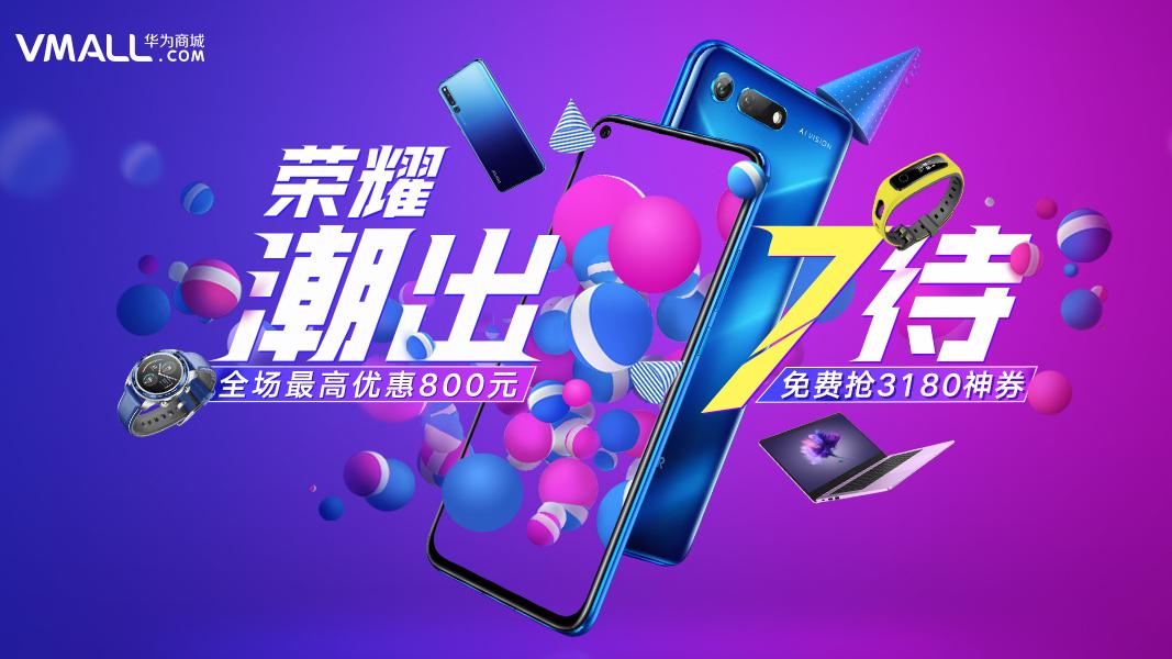 Smartphones-Chinesen-kaufen-Handys-online-Honor-vor-Xiaomi