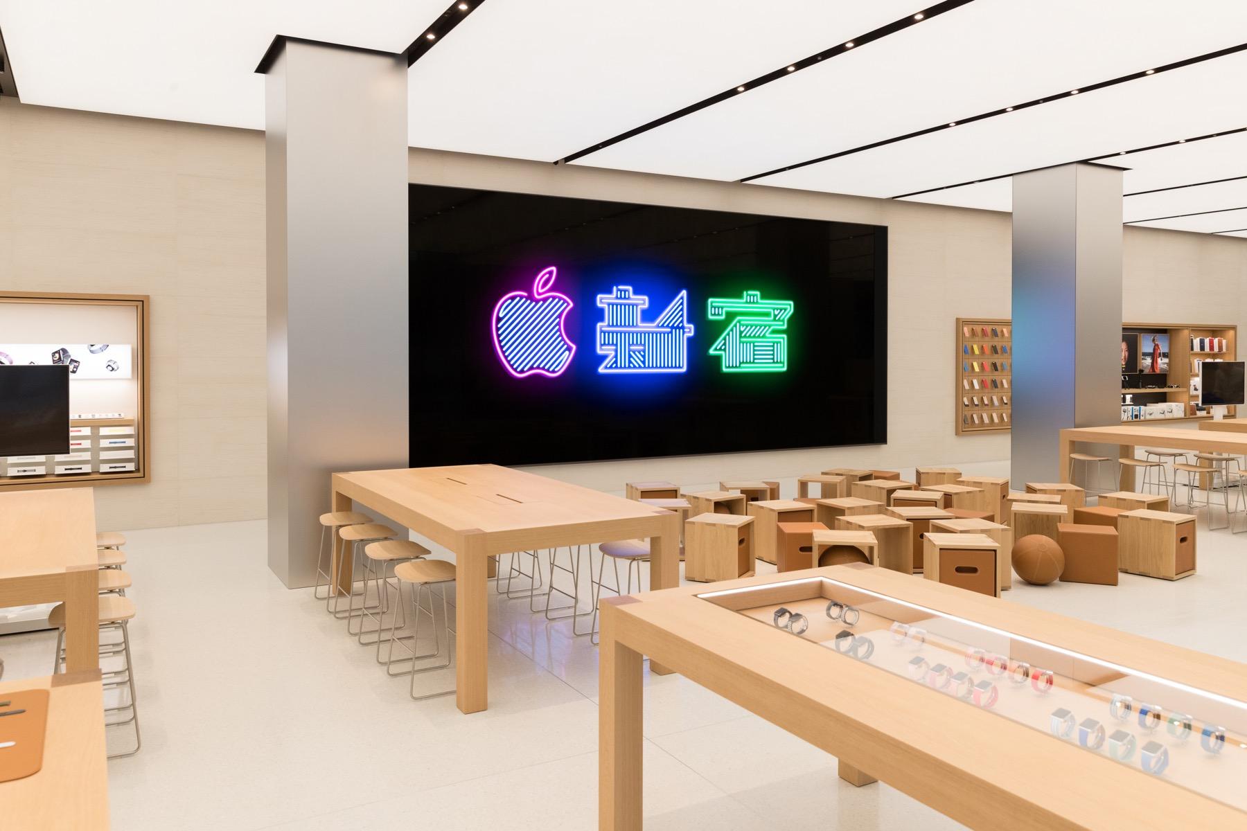 Aktien europäischer Apple-Zulieferer brechen ein