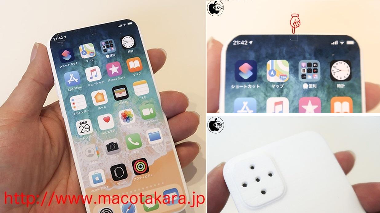 Smartphones Herbst 2021