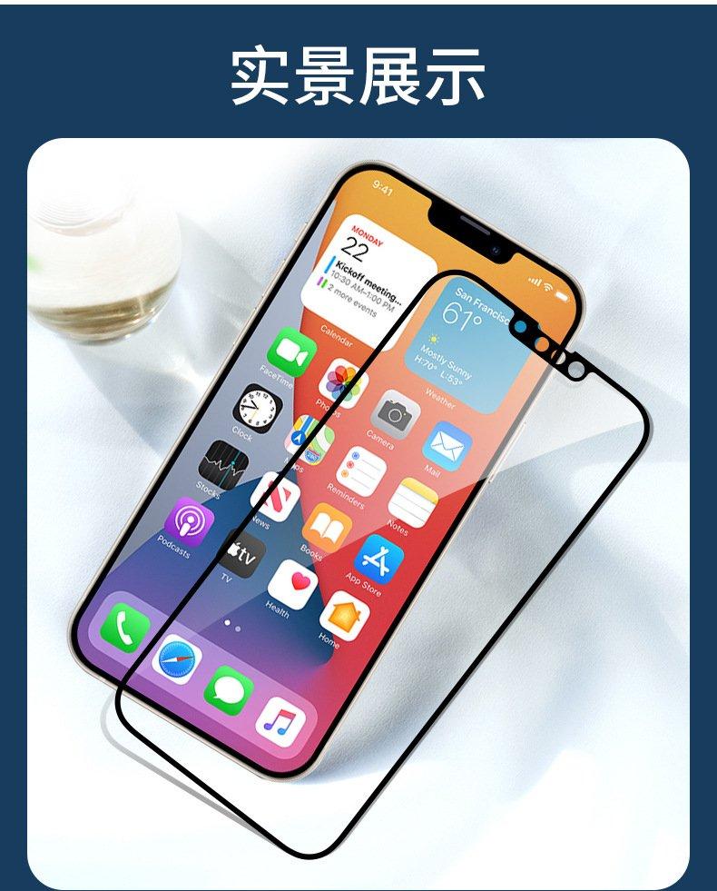 Apple iPhone 13 Serie: Displayschutzfolien bekräftigen ...