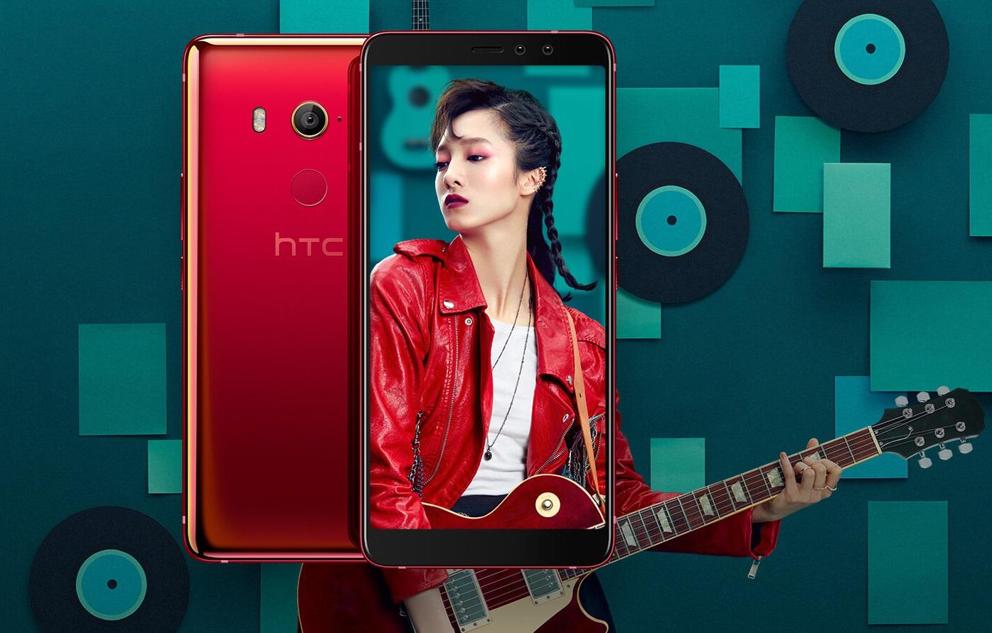 HTC U11 EYEs افضل هواتف HTC