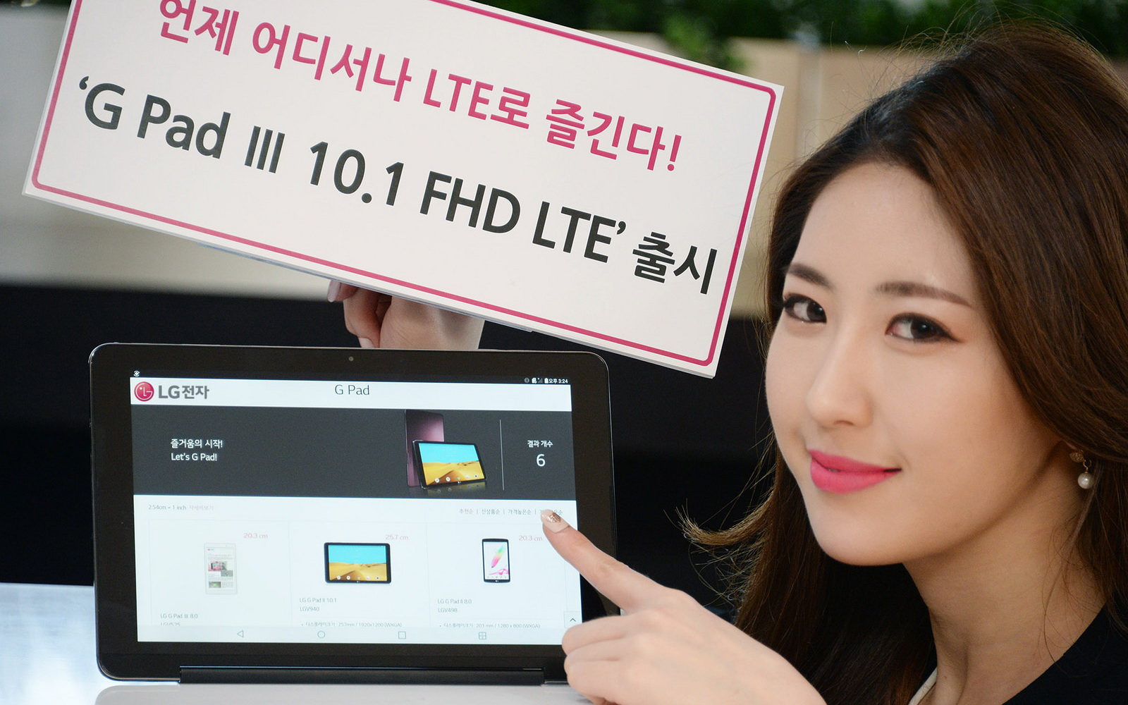 LG G Pad III: 10,1 Zoll FHD-LTE-Tablet in Südkorea gelauncht ...