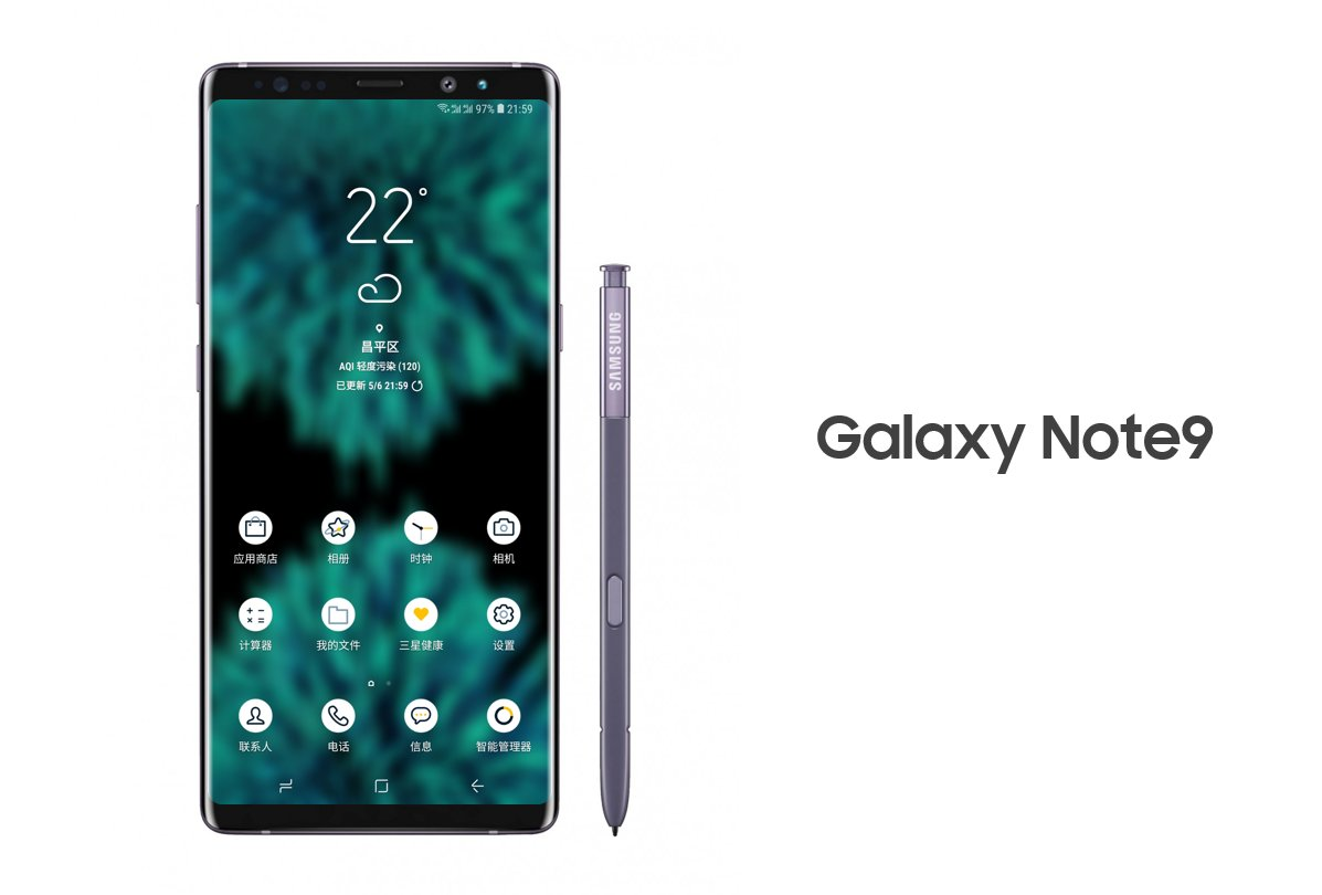 Samsung Galaxy Note 9 Wohl Kein Sensor Im Display Auf Geekbench Notebookcheck Com News