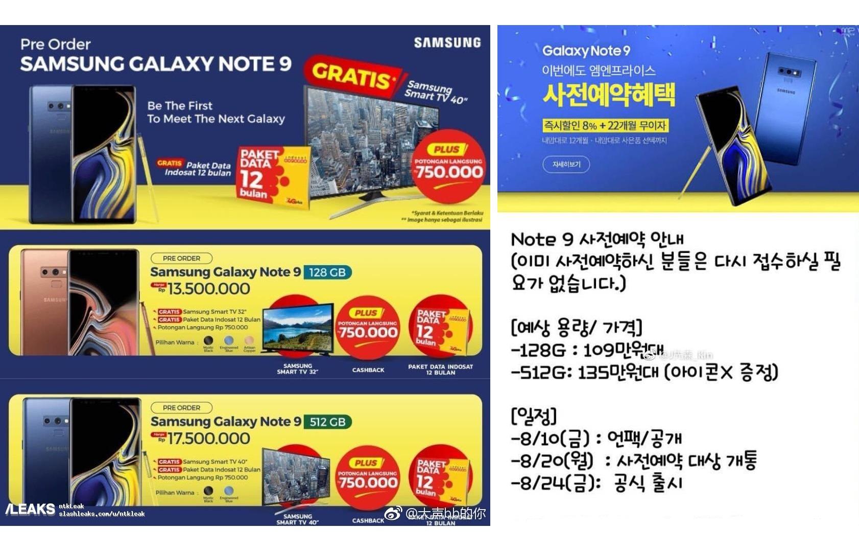 Samsung Galaxy Note 9 Tv Gratis In Indonesien Preise Aus Sudkorea