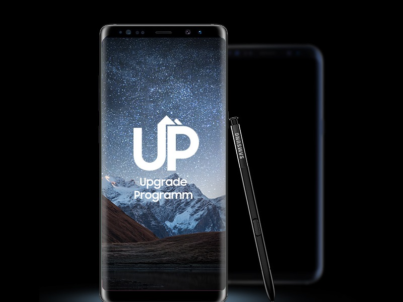 Samsung Upgrade Programm