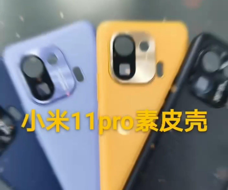 Xiaomi Mi 11 Pro auch im schicken Gelb: So soll die Kamera offenbar wirklich aussehen - Notebookcheck.com
