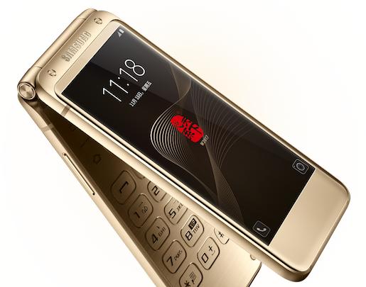 Samsung W2017 High End Klapphandy F 252 R China Als Luxus