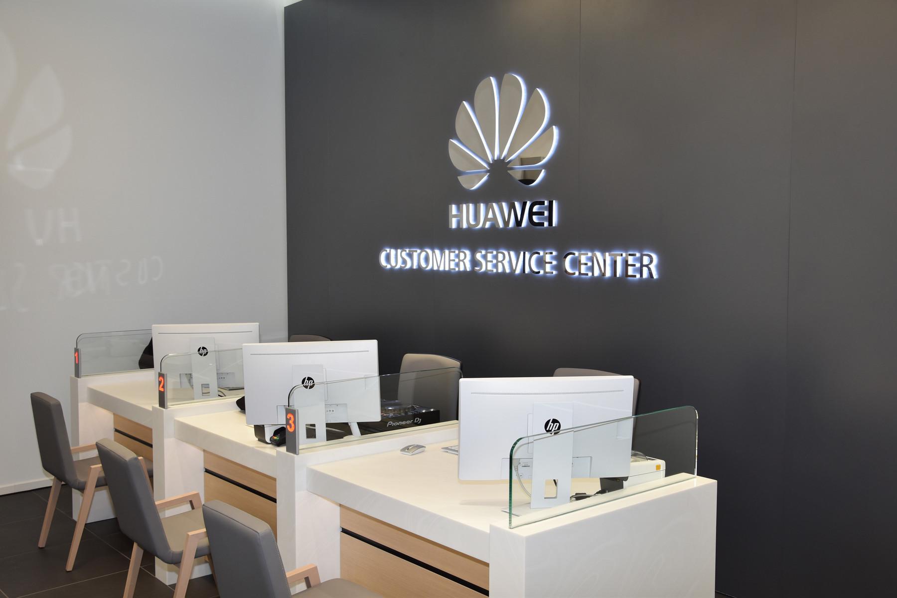 Huawei errichtet eine besser vernetzte intelligente …