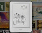 Xiaomi Mi eBook Reader: Kommt der Kindle-Konkurrent nach Europa?