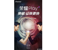 Huawei lädt zum Honor Play Event