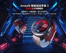Amazfit Stratos 3 Star Wars Exclusive Edition.