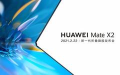 Huawei Startet Nicht
