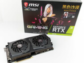 Test MSI RTX 2070 Gaming Z 8G Desktop Grafikkarte