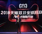 Kaufrausch extrem am Singles Day: Alibaba macht in 1,5 Minuten 1 Milliarde Dollar.