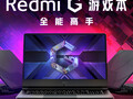 Xiaomi Redmi G Gaming-Laptop angeteasert!