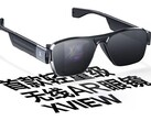 Coolpad Xview AR-Brille gelauncht.