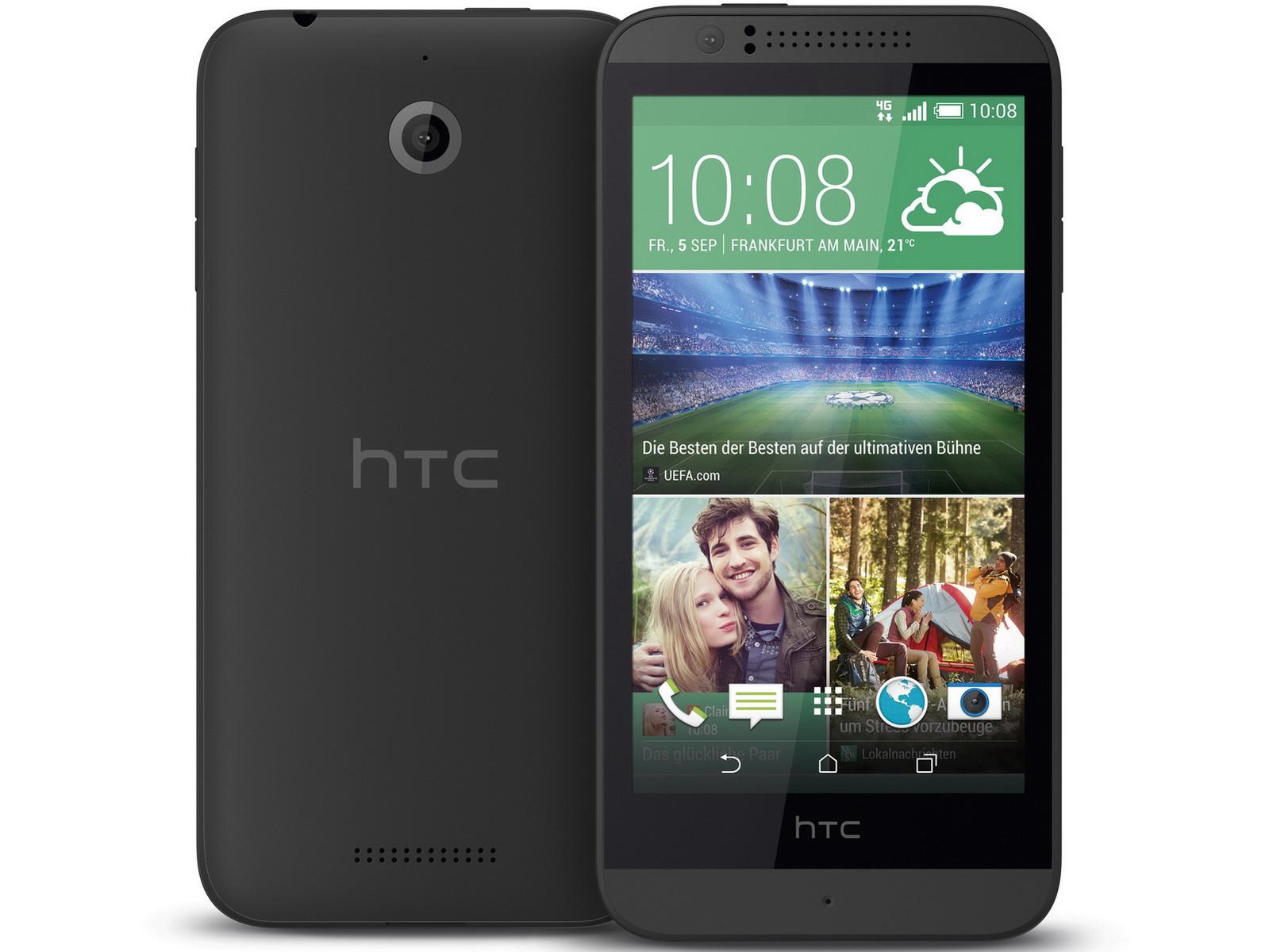 htc desire 510 4 7 zoll smartphone mit lte f r 200 euro. Black Bedroom Furniture Sets. Home Design Ideas