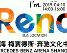 Oppo Reno: Livestream am 10. April aus Schanghai.