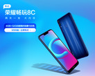 Honor 8C: Aktionspreis von 127 Euro in China