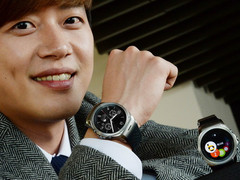 LG Watch Urbane LTE: Marktstart in Korea