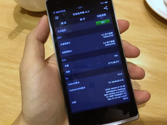 OnePlus One Mini: 5-Zoll-Display und Snapdragon 615