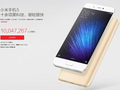 Xiaomi Mi 5: Video vom MWC 2016 Livestream Event online