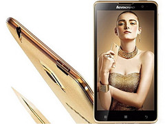 Lenovo Golden Warrior S8: Eyecatcher Smartphone für 200 Dollar
