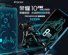 GPU Turbo: Honor 10 GT ab morgen mit 8 GB in China erhältlich.