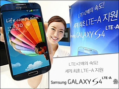 Qualcomm: Snapdragon 800 befeuert Smartphone Samsung Galaxy S4 LTE-A
