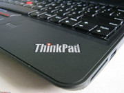 "ThinkPad ""i"" Strom-LED innen"