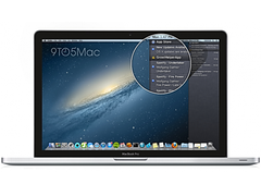 Apple: Flacheres Macbook Pro 15 Zoll mit Retina-Display und USB 3.0