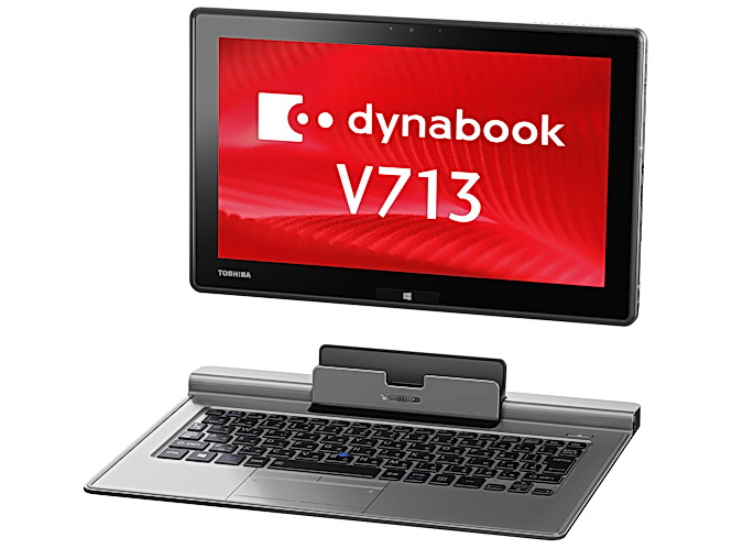 toshiba detachable ultrabook dynabook v713 h mit 11 6. Black Bedroom Furniture Sets. Home Design Ideas