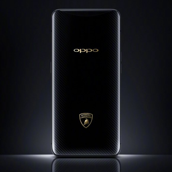 oppo find serie - notebookcheck externe tests